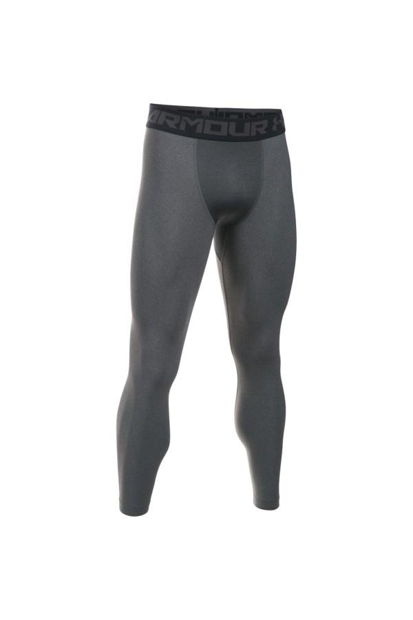 Legíny UNDER ARMOUR 2.0 Legging Grey